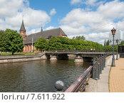 Купить «Калининград. Рыбная деревня», эксклюзивное фото № 7611922, снято 4 июня 2015 г. (c) Svet / Фотобанк Лори
