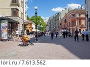 Купить «Москва. Вид на улицу Арбат», эксклюзивное фото № 7613562, снято 18 июня 2015 г. (c) Елена Коромыслова / Фотобанк Лори