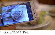 Купить «Фотографирование устриц на телефон», видеоролик № 7614154, снято 9 мая 2015 г. (c) Данил Руденко / Фотобанк Лори