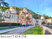 Купить «Абхазия. Новоафонский Симоно-Кананитский монастырь», фото № 7614718, снято 26 апреля 2015 г. (c) Parmenov Pavel / Фотобанк Лори