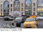 """Купить «Москва, """"Центральный детский магазин"""" на Лубянке», эксклюзивное фото № 7620778, снято 28 июня 2015 г. (c) Дмитрий Неумоин / Фотобанк Лори"""