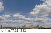 Кучевые облака над районом города таймлапс. Стоковое видео, видеограф Андрей Леонидов / Фотобанк Лори