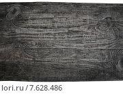 Текстура. Стоковое фото, фотограф astrozebra / Фотобанк Лори