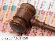 Купить «Судейский молоток лежит на пятитысячных купюрах», фото № 7631050, снято 1 июня 2015 г. (c) Денис Ларкин / Фотобанк Лори