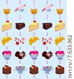 Набор сладостей. Стоковая иллюстрация, иллюстратор Буркина Светлана / Фотобанк Лори