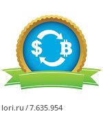 Купить «Dollar bitcoin exchange certificate icon», иллюстрация № 7635954 (c) Иван Рябоконь / Фотобанк Лори