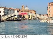 Венеция. Гранд Канал. Мост делле Скальци. (2013 год). Редакционное фото, фотограф Сергей Котков / Фотобанк Лори