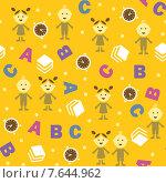 Купить «Бесшовный желтый детский фон с детьми и буквами», иллюстрация № 7644962 (c) Рада Коваленко / Фотобанк Лори