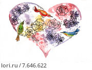 Любящее сердце. Стоковая иллюстрация, иллюстратор Марина Комиссарова / Фотобанк Лори