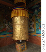 Prayer wheel in Punakha Monastery, Punakha, Bhutan (2010 год). Стоковое фото, фотограф Keith Levit / Ingram Publishing / Фотобанк Лори