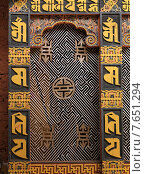 Architectural details at Punakha Monastery, Punakha, Bhutan (2010 год). Стоковое фото, фотограф Keith Levit / Ingram Publishing / Фотобанк Лори