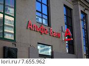 """Купить «""""Альфа-Банк""""», эксклюзивное фото № 7655962, снято 25 мая 2015 г. (c) Яна Королёва / Фотобанк Лори"""