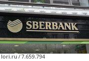 Купить «Вывеска Сбербанка  на фасаде здания в Праге, Чехия», эксклюзивное фото № 7659794, снято 26 мая 2014 г. (c) Ирина Борсученко / Фотобанк Лори