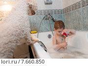 Купить «Мальчик купается в ванне и играет с собакой той-пуделем», эксклюзивное фото № 7660850, снято 29 марта 2015 г. (c) Алексей Бок / Фотобанк Лори
