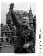 Пожилой мужчина кричит, подняв вверх  руку, сжатую в кулак. Москва, Красная площадь. 1990-е годы. Редакционное фото, фотограф Борис Кавашкин / Фотобанк Лори