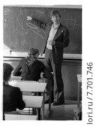 Купить «Молодой учитель разъясняет ученикам задачу у классной доски», фото № 7701746, снято 25 февраля 2020 г. (c) Борис Кавашкин / Фотобанк Лори