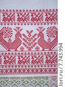 Купить «Узор традиционной русской вышивки на рушниках», эксклюзивное фото № 7743994, снято 11 июля 2015 г. (c) Svet / Фотобанк Лори