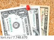 Купить «money message currency dollar billboard», фото № 7748670, снято 20 февраля 2019 г. (c) PantherMedia / Фотобанк Лори