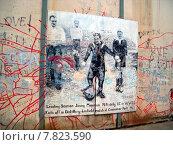 Купить «image europe success copy wall», фото № 7823590, снято 19 ноября 2018 г. (c) PantherMedia / Фотобанк Лори