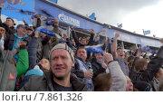 Купить «Счастливые футбольные фанаты», видеоролик № 7861326, снято 5 апреля 2015 г. (c) Данил Руденко / Фотобанк Лори