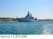 Купить «Военное судно РКР «Москва» (Бортовой номер — 121) в море у Севастополя», фото № 7973930, снято 21 июля 2014 г. (c) Ирина Балина / Фотобанк Лори
