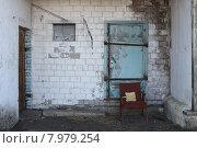 Красное кресло. Развалины горно-обогатительного комбината (ГОК) (2015 год). Стоковое фото, фотограф Майя Галенко / Фотобанк Лори