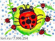 """Купить «Детский рисунок """"Божьи коровки""""», иллюстрация № 7996254 (c) СВЕТЛАНА ЕВДОКИМОВА / Фотобанк Лори"""