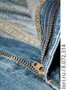Купить «Blue Jeans», фото № 8072314, снято 4 июля 2020 г. (c) PantherMedia / Фотобанк Лори