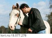 Купить «man friendship horse mold gelding», фото № 8077278, снято 21 марта 2019 г. (c) PantherMedia / Фотобанк Лори