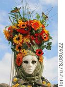 Купить «woman gorgeous costume colourful mask», фото № 8080622, снято 21 августа 2019 г. (c) PantherMedia / Фотобанк Лори