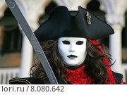 Купить «costume mask carnival venice pirate», фото № 8080642, снято 21 августа 2019 г. (c) PantherMedia / Фотобанк Лори