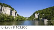 Купить «nature water river germany bavaria», фото № 8103950, снято 23 марта 2019 г. (c) PantherMedia / Фотобанк Лори