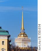 Купить «Фрагмент здания Главного Адмиралтейства. Санкт-Петербург», фото № 8150614, снято 17 июня 2019 г. (c) Vladimir Sviridenko / Фотобанк Лори