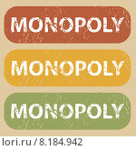Купить «Vintage MONOPOLY stamp set», иллюстрация № 8184942 (c) Иван Рябоконь / Фотобанк Лори