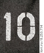 Купить «Ten», фото № 8253714, снято 28 марта 2020 г. (c) PantherMedia / Фотобанк Лори