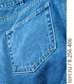 Купить «Blue jeans», фото № 8256406, снято 24 января 2019 г. (c) PantherMedia / Фотобанк Лори