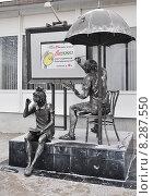 Купить «Скульптура в художественной школе в городе Новокуйбышевск, Самарская область, Россия», фото № 8287550, снято 20 ноября 2014 г. (c) Сергей Кандауров / Фотобанк Лори