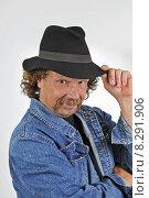 Купить «person man hat guy jeans», фото № 8291906, снято 24 января 2019 г. (c) PantherMedia / Фотобанк Лори