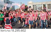 : Football Fans of Athletic Bilbao (2015 год). Редакционное фото, фотограф Яков Филимонов / Фотобанк Лори