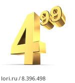 Купить «Solid Price Tag Number 4.99 - Shiny Gold», фото № 8396498, снято 7 декабря 2019 г. (c) PantherMedia / Фотобанк Лори