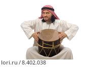Купить «Arab man playing drum isolated on white», фото № 8402038, снято 13 июня 2015 г. (c) Elnur / Фотобанк Лори