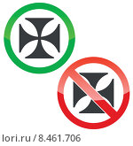 Купить «Maltese cross permission signs set», иллюстрация № 8461706 (c) Иван Рябоконь / Фотобанк Лори