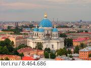 Купить «Троицкий собор в Санкт-Петербурге», эксклюзивное фото № 8464686, снято 26 июля 2015 г. (c) Литвяк Игорь / Фотобанк Лори