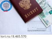 Конверт с квитанцией для оплаты налогов, паспорт, деньги. Стоковое фото, фотограф Alexander Alexeev / Фотобанк Лори