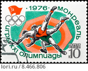 Купить «Почтовая марка. Олимпиада в Монреале, 1976 г.», фото № 8466806, снято 26 июля 2015 г. (c) Владимир Макеев / Фотобанк Лори