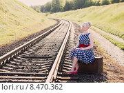 Купить «fashion girl with suitcase at railways», фото № 8470362, снято 4 июня 2015 г. (c) Майя Крученкова / Фотобанк Лори