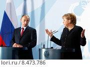 Купить «Putin Merkel +», фото № 8473786, снято 16 января 2009 г. (c) Caro Photoagency / Фотобанк Лори