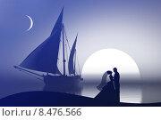 Медовый месяц. Стоковая иллюстрация, иллюстратор Мярц Алиса / Фотобанк Лори