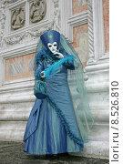 Купить «woman tourism dress costume mask», фото № 8526810, снято 21 августа 2019 г. (c) PantherMedia / Фотобанк Лори