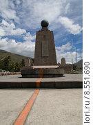 Купить «equator monument», фото № 8551690, снято 19 января 2019 г. (c) PantherMedia / Фотобанк Лори